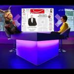 سر جيگر در بحث كارشناسي