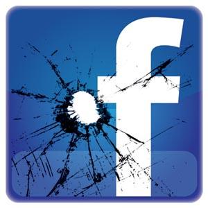 امام جمعه از طریق فیسبوک ازدواج میکند