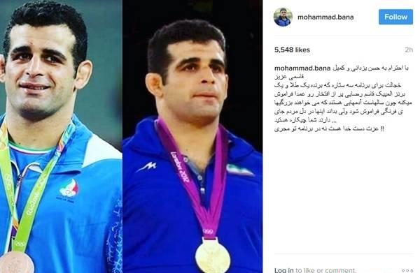 اعتراض شدید محمد بنا به احسان علیخانی و برنامه سه ستاره